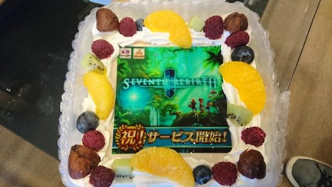 セブンス・リバース特製ケーキ!
