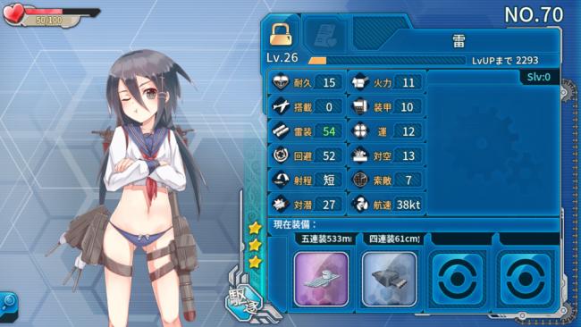 ▲かわいい子が多いのも駆逐艦の魅力。