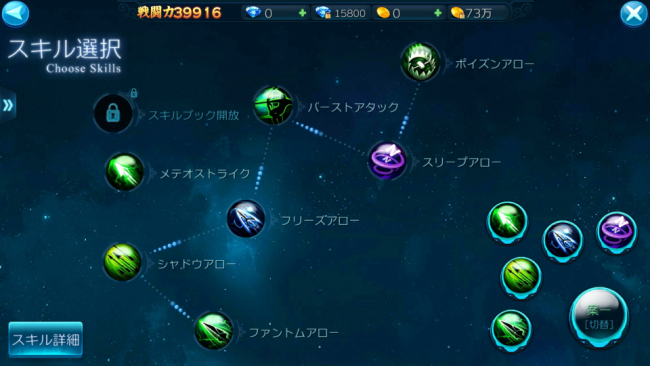 screenshot_2016-11-14-10-48-421