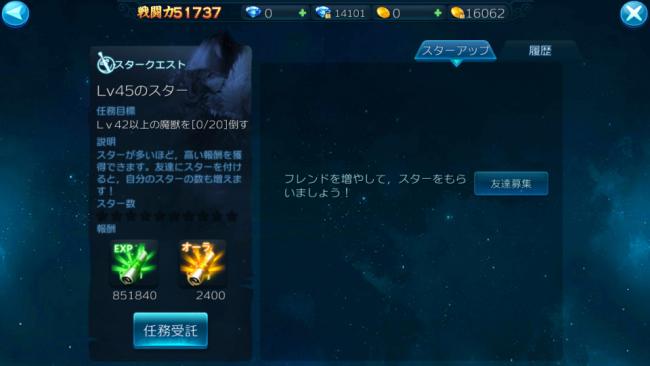 screenshot_2016-11-14-13-49-47