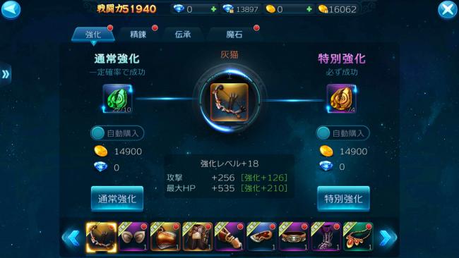 screenshot_2016-11-14-20-01-26