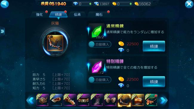 screenshot_2016-11-14-20-01-35