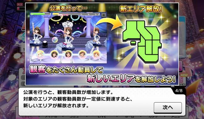 イベント詳細2