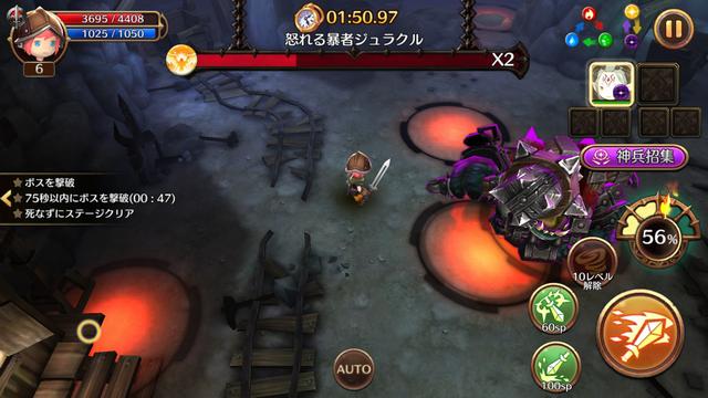 スマホゲーム ダンジョンストライカーG プレイ画面