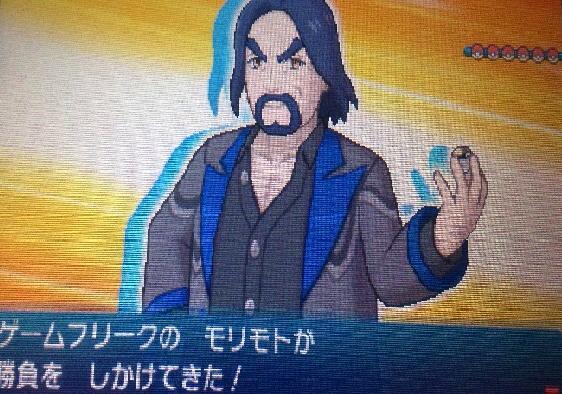 ゲーム ポケモン サン・ムーン