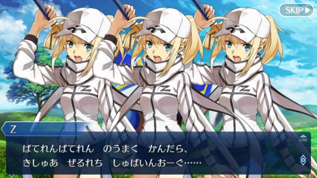 Fate/Grand Order 謎のヒロインX キャラ紹介