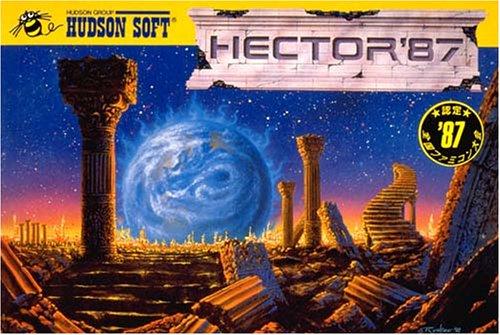 ヘクター'87 ハドソンキャラバン レトロゲーム