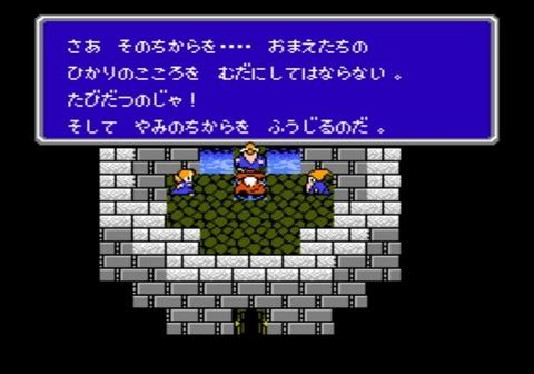 ニンテンドークラシックミニファミリーコンピュータ ファイナルファンタジーⅢ レトロゲーム
