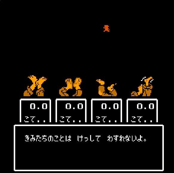 ゲーム年代史 スクウェアのトム・ソーヤ 田中弘道