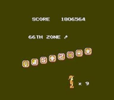 アトランチスの謎 ニンテンドークラシックミニファミリーコンピュータ レトロゲーム