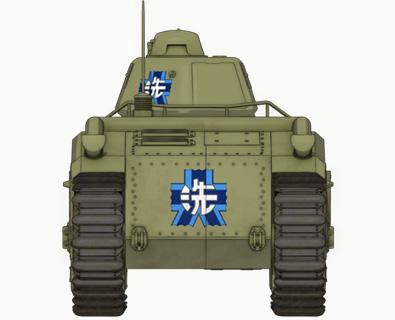 ガールズ&パンツァー カモさんチーム 履修!戦車道!