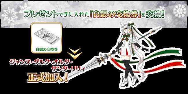Fate/GrandOrder 遠坂凛 イシュタル オルタちゃん