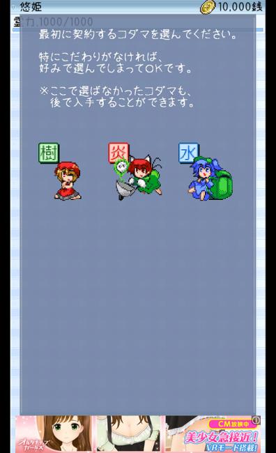 アプリ○作劇場 コミケ 東方Project