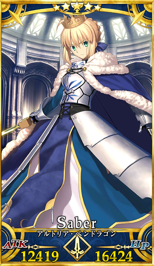 Fate/GrandOrder アルトリア・ペンドラゴン セイバー キャラ紹介