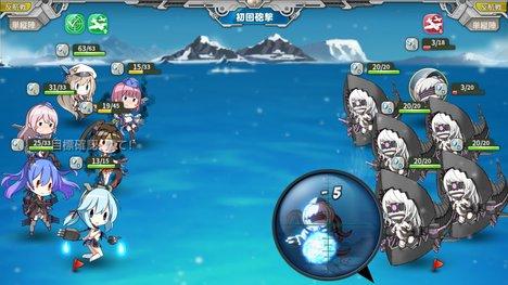 スマホゲーム 戦艦少女R(Warship Girls R)
