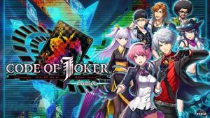 デジタルカードゲーム最新作『CODE OF JOKER Pocket』サービス開始日2017年1月5日に決定!