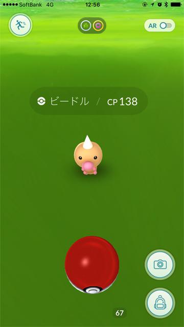 ポケモンGO ポケモンGOplus Apple Wacth