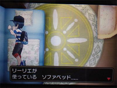 ゲーム ポケモン サンムーン