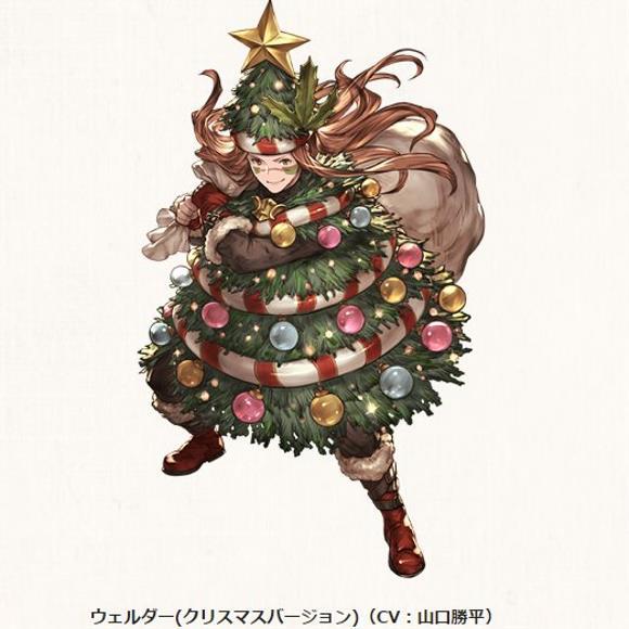 聖なる夜は俺がまもるっ!土属性Rクリスマスウェルダー!