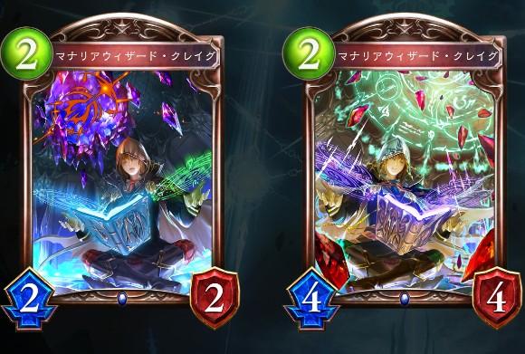 新カード コンボ
