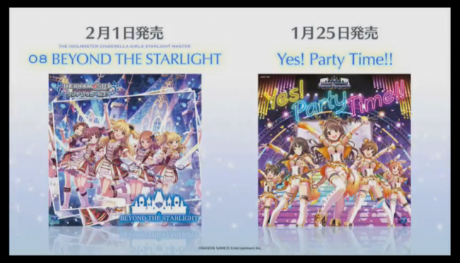 「Yes! Party Time!!」「BEYOND THE STARLIGHT」ジャケット絵