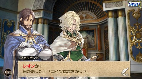 オルタンシア・サーガ -蒼の騎士団-   男性声優 スマホゲーム