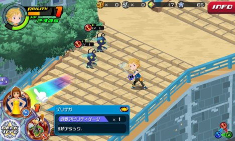 KINGDOM HEARTS Unchained χ スマホゲーム