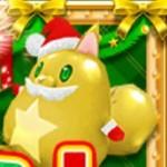 【白猫】2016年クリスマスイベントで金のサンたぬきの出る確率を検証!島と協力それぞれ周回してみた!