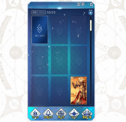 FGO Fate/Grand Order AR3