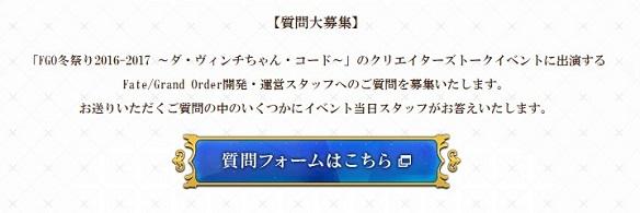 「ダ・ヴィンチちゃん・コード」大阪会場のクリエイターズトークイベントにて質問募集中です!