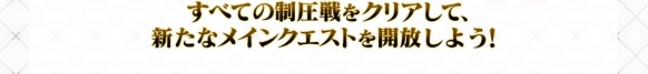 FGOマーリン実装ピックアップ召喚&最終決戦ソロモン4