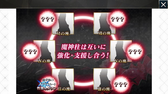 FGOマーリン実装ピックアップ召喚&最終決戦ソロモン5