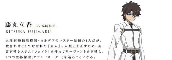 FGO大晦日TVアニメスペシャル3