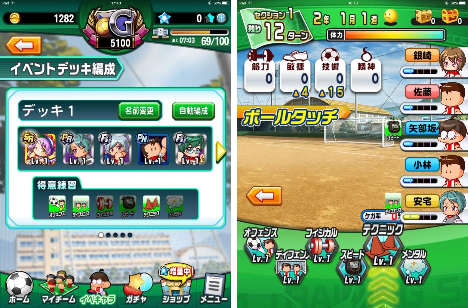 Switch『実況パワフルプロ野球』発売日が6月27日 …