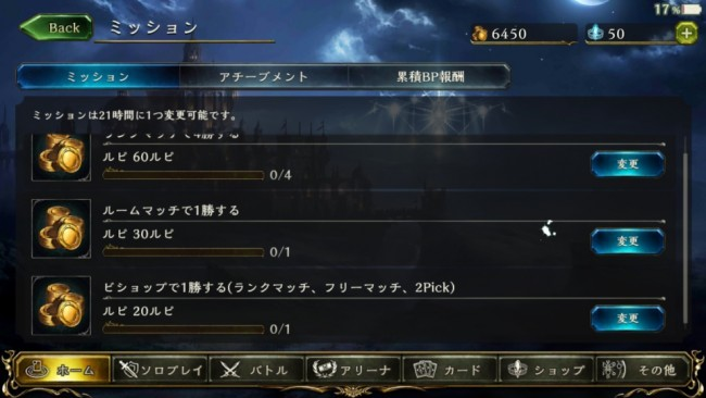 screenshot_2016-12-18-00-10-43
