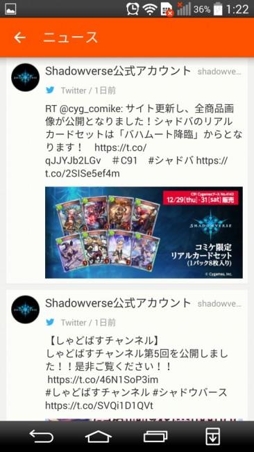screenshot_2016-12-18-01-22-28