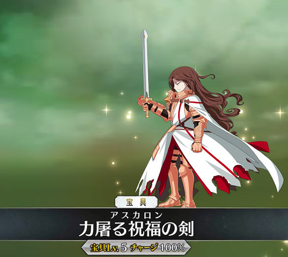 Fate/Grand Order ゲオルギウス キャラ紹介