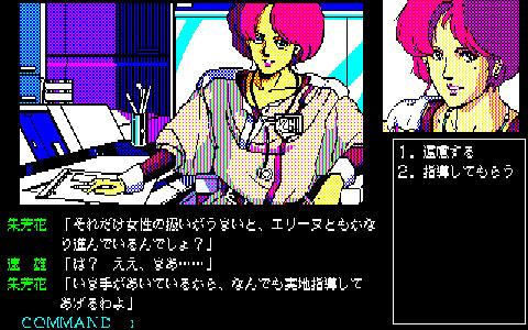 画像出典:http://zero-net.jugem.jp/?eid=323
