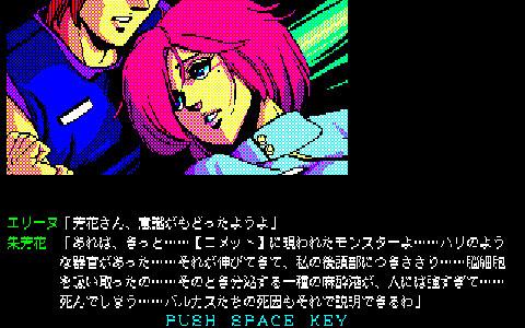 画像出典:http://zero-net.jugem.jp/?eid=324