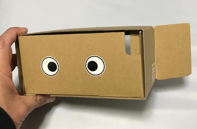スマートフォン VRデバイス ハコスコ