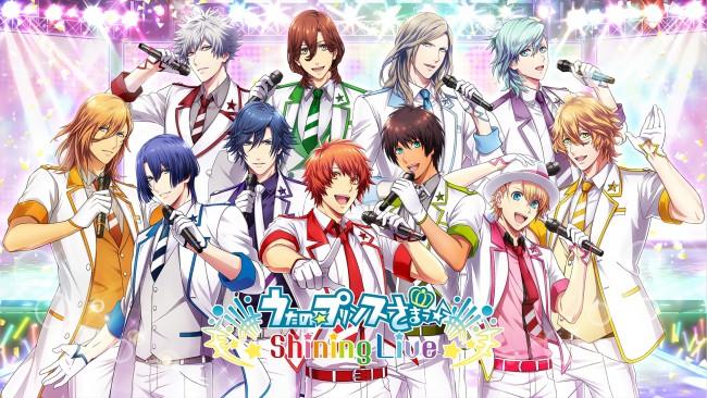 うたの☆プリンスさまっ♪ Shining Live。