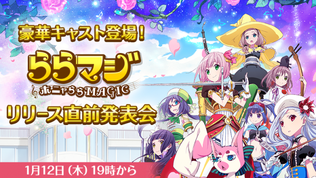 01_event