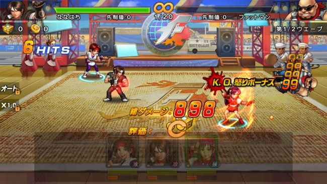 THE KING OF FIGHTERS '98UM OL 画像
