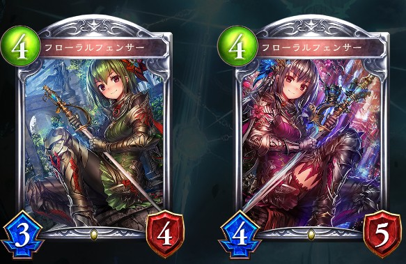 引用元:https://shadowverse-portal.com/card/100221010