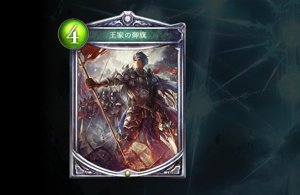 引用元:https://shadowverse-portal.com/card/103233010