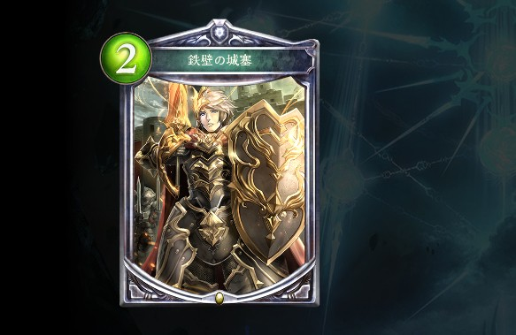 引用元:https://shadowverse-portal.com/card/101222010