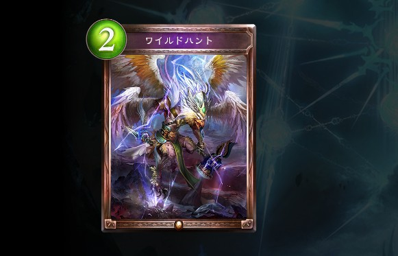 引用元:https://shadowverse-portal.com/card/101414040