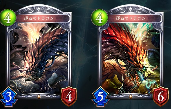 引用元:https://shadowverse-portal.com/card/103421030