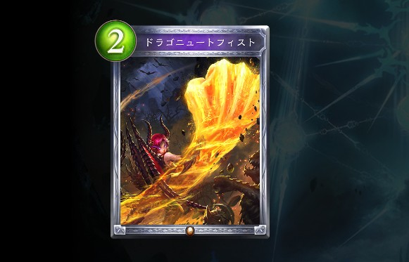 引用元:https://shadowverse-portal.com/card/102424030