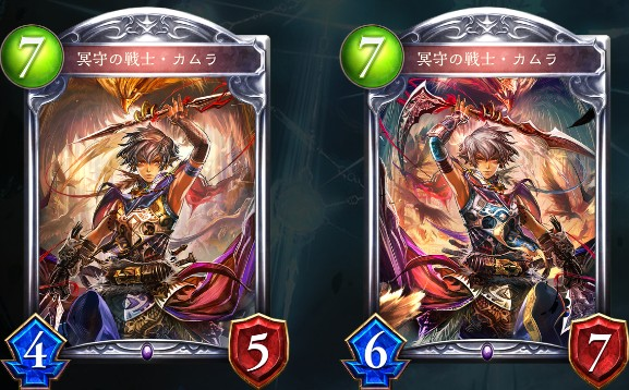 引用元:https://shadowverse-portal.com/card/103521040